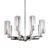 INSP. PALLERO Palmer Lampa wisząca nowoczesna 92 cm srebrna