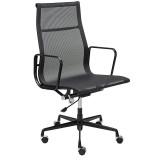 INSP. King Home Fotel biurowy AERON PREMIUM czarny - siatka
